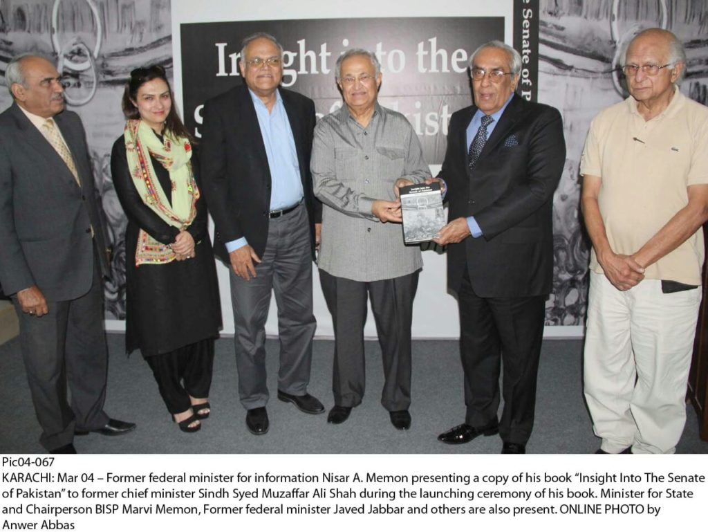 Karachi Book launch Photo